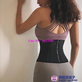 25根鋼骨網眼束腰帶短款收腹透氣腰封健身塑腰綁帶