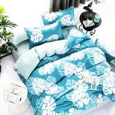 Artis台灣製 - 雙人床包+枕套二入+薄被套【熱帶雨林】雪紡棉磨毛加工處理 親膚柔軟