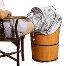 加熱熏蒸泡腳木桶家用泡腳桶木質過小腿足浴高深桶過膝恒溫洗腳盆  快意購物網