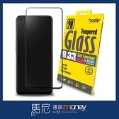 好貼 hoda 2.5D隱形滿版高透光9H鋼化玻璃保護貼/realme 6 6.5吋/螢幕保護貼/高透光/防油汙【馬尼】