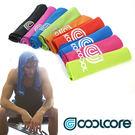 【正宗CoolCore原廠總代理】消暑必備涼感降溫30%透過汗水即可持續保持冰涼感