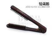 【DT髮品】髮葳鵝 JAPAN TIGHTEN 5015 黑檀木鬃毛夾梳梳子【0313185】