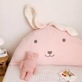 床頭靠墊 ins兔兔絨可愛卡通床頭靠墊兔子大靠背公主少女心床上靠枕可拆洗 東京衣秀 YYP