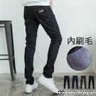 小皮標刷毛牛仔褲【HK3201】OBIY...