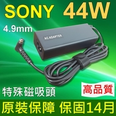 SONY 高品質 44W 變壓器 VGP-AC19V73 VGP-AC19V74 ADP-45DEB Sony VAIOTap11 SVT1122