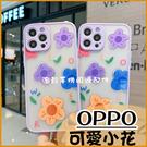 紫色花朵 OPPO Reno5 Pro Reno4 Pro R17 R15 R11S R11 撞色按鍵 防摔手機殼 鏡頭保護 掛繩孔 軟殼
