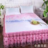 蕾絲床裙式床罩冰絲涼席三件套1.5m1.8米床套防滑保護套 js5753『小美日記』
