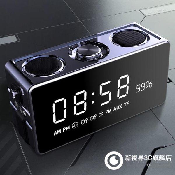 藍芽喇叭 S18藍芽音箱超重低音炮無線迷你手機車載小音響家用鬧鐘戶外