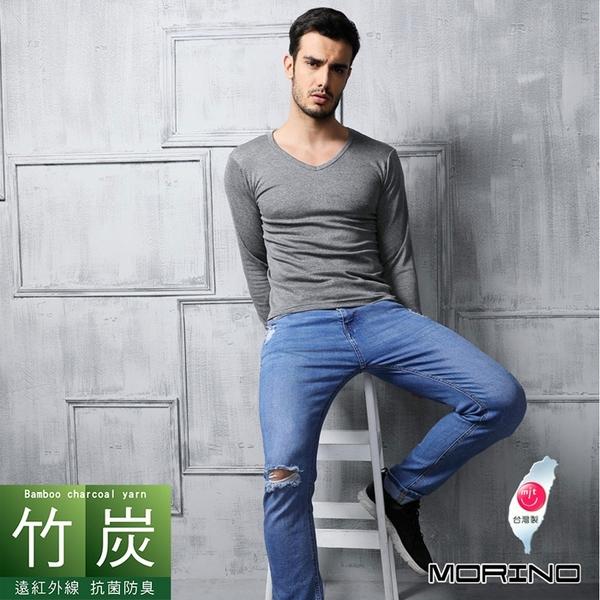【MORINO摩力諾】時尚型男竹炭機能V領衫