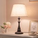 臺燈臥室床頭燈簡約現代溫馨浪漫創意節能小夜燈可調光喂奶護眼燈 橙子精品