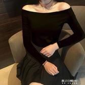 新款秋衣服T恤緊身修身打底衫女長袖黑色一字肩露肩上衣秋裝   東川崎町