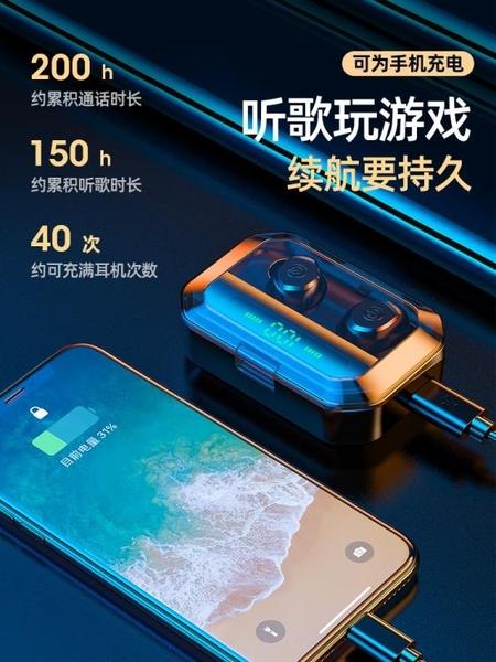 真無線藍芽耳機雙耳運動跑步入耳式迷你隱形5.0蘋果安卓通用手機男女生款可愛 小明同學