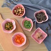 陶瓷味碟子家用餃子蘸料碟創意小菜碟火鍋料醬碗醬油調味碟餐具【店慶滿月好康八折】