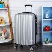小清新行李箱女20寸學生旅行密碼箱皮箱 橙子