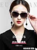 偏光太陽鏡女防紫外線圓臉墨鏡大臉顯瘦優雅個性時尚年新款潮 奇妙商鋪