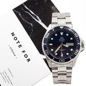 ORIENT 東方錶 防水 (FAA02005D) 潛水錶 機械錶 男錶 深藍/41mm