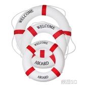 救生圈 船用專業地中海實心泡沫成人救生圈游泳圈兒童加厚腋下圈裝飾圈新年禮物