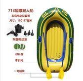 皮艇橡皮船加厚耐磨釣魚船橡皮艇皮筏艇漂流船網魚船igo 運動部落