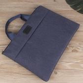 手提文件袋牛津布A4收納袋14寸拉鍊電腦包商務男女士辦公包會議袋