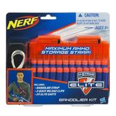NERF樂活射擊對戰 Elite 菁英系列 戰鬥彈夾腰帶組 TOYeGO 玩具e哥