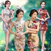 旗袍短款2021春夏季新款復古改良版年輕款時尚日常修身少女連衣裙 蘿莉新品