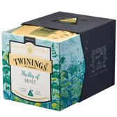 唐寧茶【Twinings】鉑金系列 薄荷圓舞曲茶(2.5gx15入茶包)