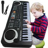 61鍵兒童電子琴帶麥克風1-3-6-12歲寶寶初學入門可彈奏小鋼琴玩具 js2628『科炫3C』