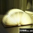 創意變色LED書本燈便攜式翻頁折紙書燈U...