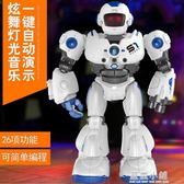遙控智慧編程機器人機械戰警講故事男女孩早教充電動兒童玩具禮物qm 藍嵐