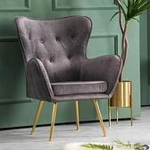 沙發椅現代懶人靠背簡約休閒臥室ins網紅粉色老虎椅  【全館免運】