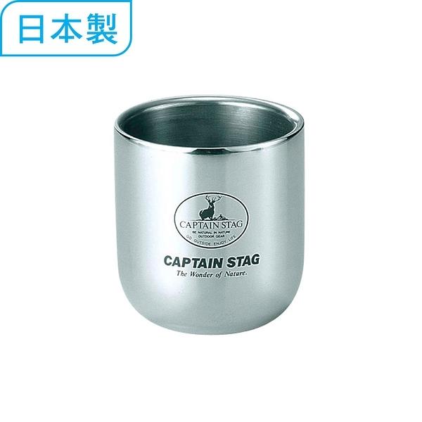 [好也戶外]CAPTAIN STAG 真空杯280ml M-9682