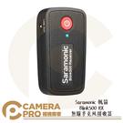 ◎相機專家◎ Saramonic 楓笛 Blink500 RX 無線麥克風接收器 直播 收音 採訪 3.5mm 勝興公司貨