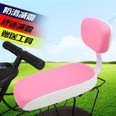 自行車後座墊山地車貨架載人兒童座椅座板坐墊電動車靠背座墊墊板 名稱家居館 igo