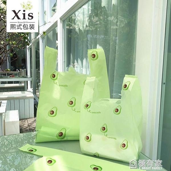 牛油果綠色塑料手提袋烘焙蛋糕甜品打包袋飾品包裝袋子禮品袋 全館鉅惠