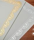 空白燙金銀框獎狀紙