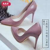 新款白色尖頭高跟鞋細跟淺口10公分性感百搭女單鞋夜店鞋潮2021 【韓語空間】