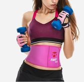 運動護腰帶托腹帶男女健身瑜伽跑步羽毛球保暖訓練束腰裝備【極有家】