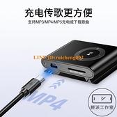 mini usb數據線T型口MP3轉接頭移動硬盤MP4行車記錄儀收音機相機通用【輕派工作室】