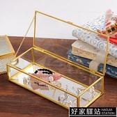 北歐復古伴手禮盒桌面收納玻璃銅材金邊有蓋珠寶首飾盒化妝品收納