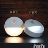 (免運)感應燈幾光無線智能人體感應燈小夜燈不插電光控家用過道起夜臥室LED燈YYP