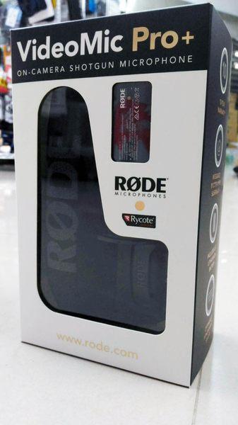 RODE VideoMic Pro Plus 超指向性立體聲麥克風 平輸 Pro+ 直播 採訪 VMP+