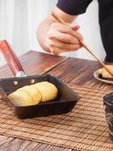 純鐵玉子燒鍋方形不粘鍋
