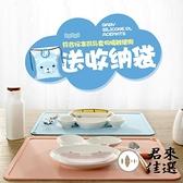 41*31公分兒童餐墊餐桌墊隔熱墊桌墊碗墊盤墊防水【君來佳選】