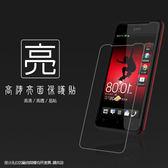 ◆亮面螢幕保護貼 HTC J Z321e 保護貼 軟性 高清 亮貼 亮面貼 保護膜 手機膜