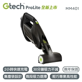 【新上市】英國 Gtech 小綠 ProLite 極輕巧無線除蟎吸塵器