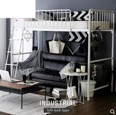 高架床小戶型北歐簡約現代公寓鐵藝高架床省空間多功能成人單人上床下桌LX 【時尚新品】