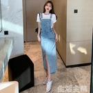 牛仔吊帶裙 夏季新款赫本風小個子可鹽可甜洋氣減齡背帶牛仔裙開叉長裙 生活主義