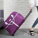 旅行包女大容量拉桿包手提韓版短途旅游登機輕便摺疊男學生行李袋 小時光生活館