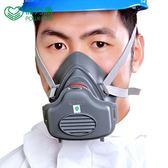 口罩 保為康防塵口罩工業粉塵防護面具帶呼吸閥透氣裝修打磨防灰塵面罩 一件免運