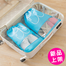 【4443-0627】無紡布圖案防塵鞋子收納袋 衣物收納袋 (藍/深藍)